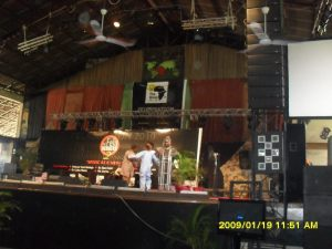 Inside the New Afrika Shrine