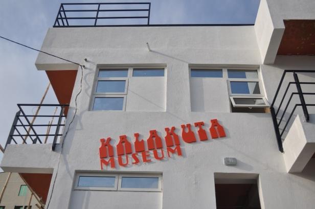 The new kalakuta museum (photo by Olalekan Adedeji)