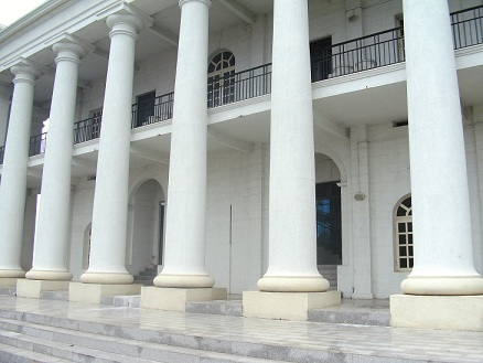 Mapo Hall